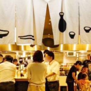 appearance of ippudo, the ramen shop where is serving sake.