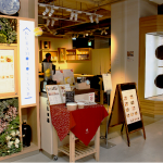 Taste Japanese Fermentation Culture at the Kuramoto Stand Café
