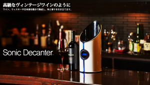 The Sonic Decanter