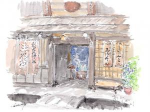 Niki, located in the ancient streets of Takayama , Gifu Prefecture