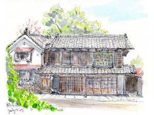 Ogose Brewery in Saitama Prefecture