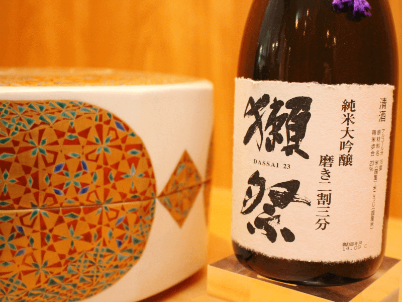 Asahi Shuzo Helps CIA Develop Sake Brewery in New York