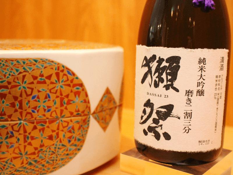 Asahi Shuzo Helps CIA Develop Sake Brewery in New York