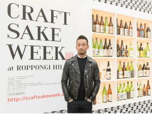 Craft Sake Week Announces Tohoku and Tokyo Events