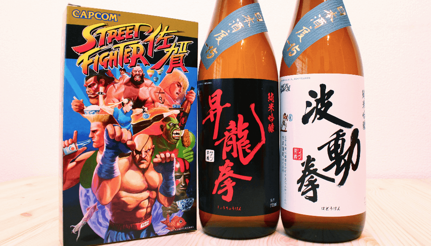 Street Fighter Teams Up with Saga Prefecture