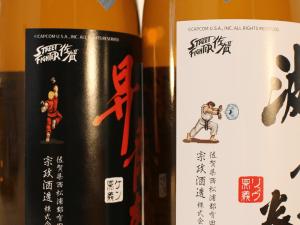 sake bottle of Ryu and Hadoken, and Ken and Shoryuken