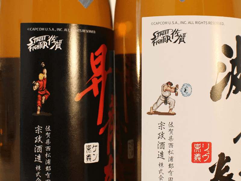 sake bottle of Ryu and Hadoken, and Ken and Shoryuken