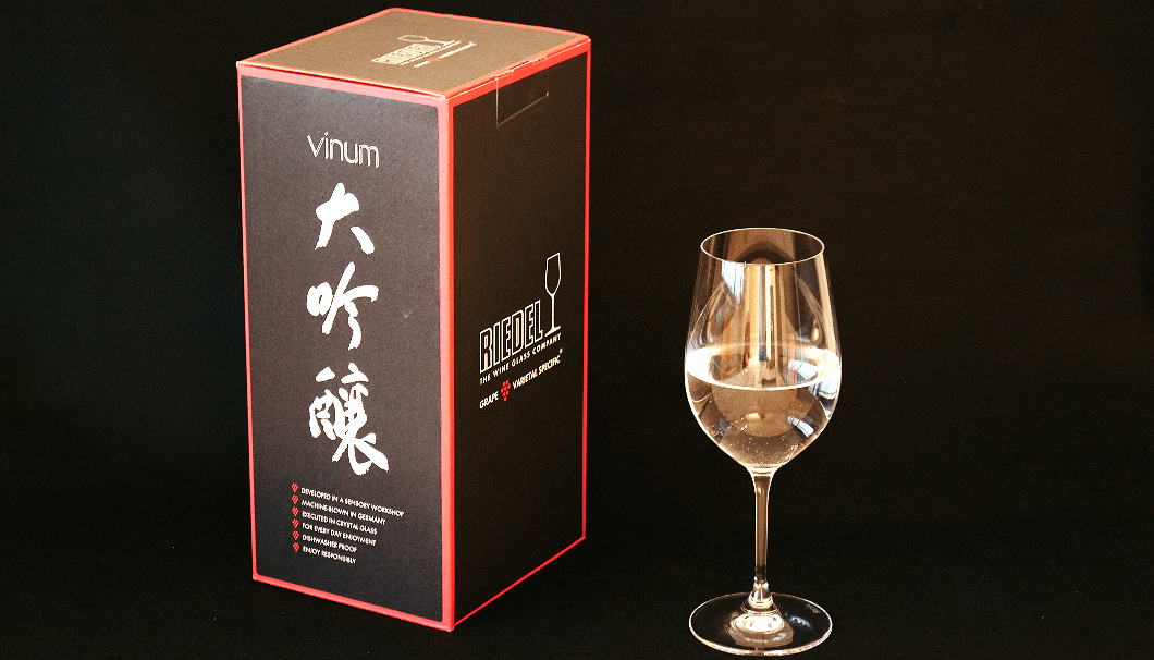 Daiginjo glass, released in 2000