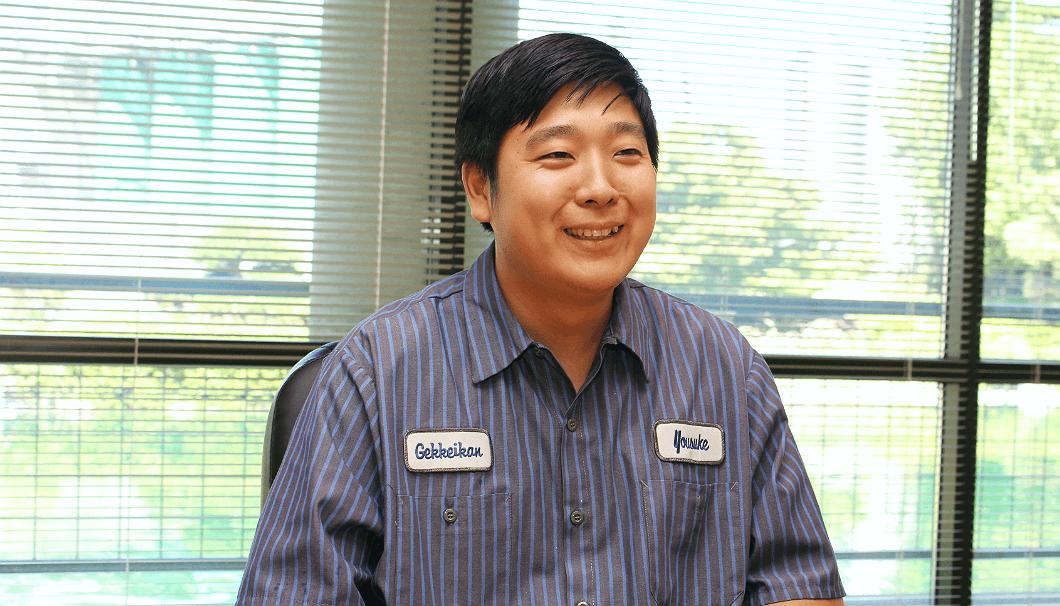 head brewer Yousuke Kawase