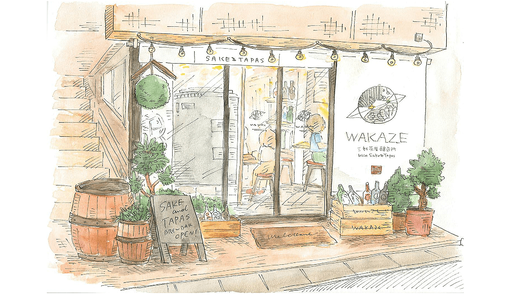 disign of WAKAZE Opening Sake Brewery at Sangenchaya