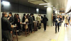 Platform 3 of Nakanoshima Station become sake bar