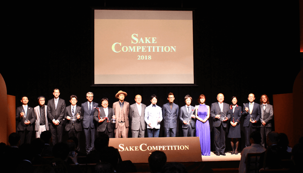 winners of sake competition 2018