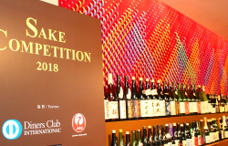 one of the biggest competition about sake is SAKE COMPETITION 2018