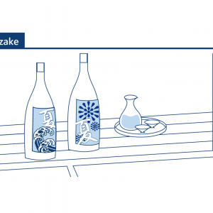 natsu-zake or natsuzake, special sake for summer.