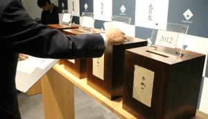 Kokuryu Hosts Industry-first Sake Auction