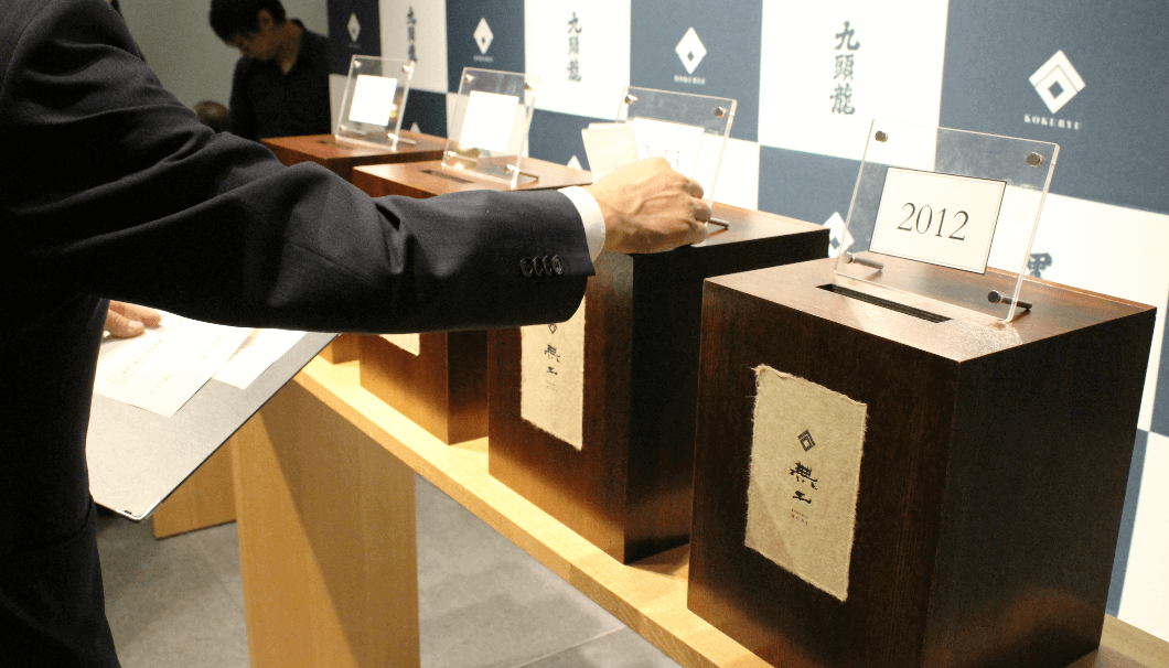 Kokuryu Hosts Industry-first Sake Auction
