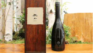 Muni,hosted an industry-first private auction for their top-end Muni brand series, featuring the maker's 2012-2015 vintages each carefully stored and matured at 0ºC.