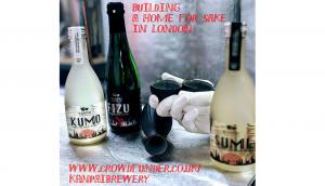 Kanpai London Sake Launches Crowdfunding Efforts for Casual Sake Bar