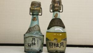 bottled Gekkeikan sake circa 1910. The bottle cap doubles as a cup