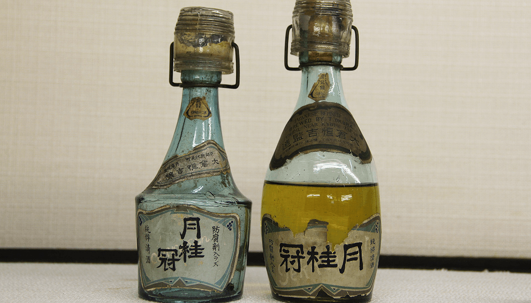 bottled Gekkeikan sake circa 1910. The bottle cap doubles as a cup