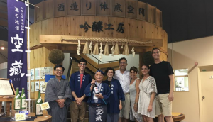 Kampai Sake Tours is a group which helps to introduce travelers to the art and culture of sake