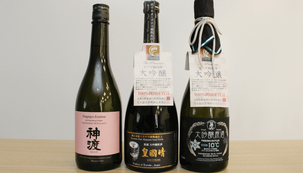Caption: sakes that is certified as Kissui Jizake Premium Meister Daiginjo