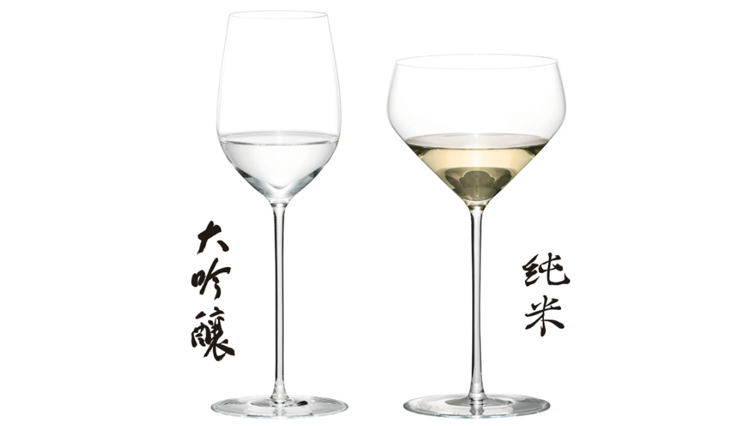 popular Daiginjo Glass, followed by the long-anticipated Junmai Glass that hit the market earlier 2018
