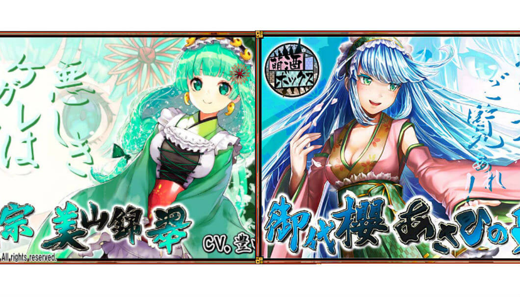 Developer Smile Axe held a booth exhibiting their upcoming game Moeshu Box in which popular sake brands are transformed into fighting anime girls.