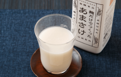 "Hakkaisan Brewery Announces ""Koji Amasake"" is Safe to Drink Everyday, Even Improves Regularity"