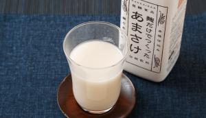"Hakkaisan Brewery Announces ""Koji Amasake"" is Safe to Drink Everyday, Even Improves Regularity"