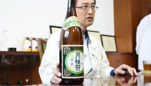 Gekkeikan's Gold and Great Value Award-winning Tokusen