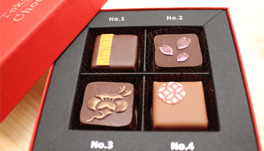'Yuzu & Sansho' (citrus and Japanese pepper) chocolates