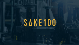 """The SAKE100 logo. The """"A"""" enshrines the image of a sake bottle, while Ikoma says the """"100"""" is to invoke a sake that won't lose its luster, even over 100 years' time."""