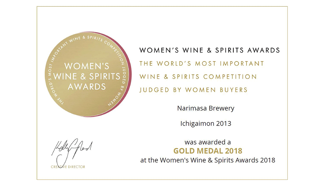 Aged Sake Ichigaimon BY2013 Earns Gold at Women's Wine and Spirits Awards 2018