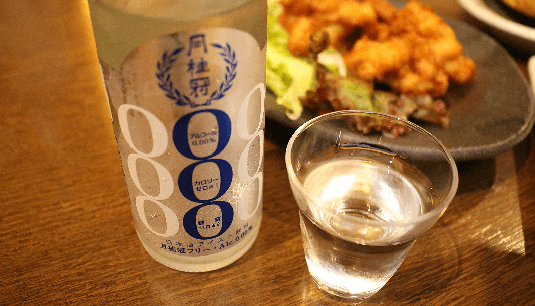 gekkeikan sake, alcohol content is 0%.