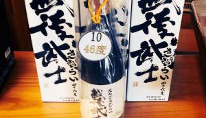 Echigo Samurai (46%ABV)