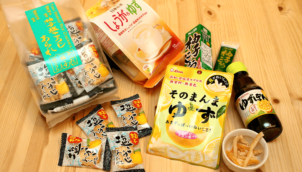 a wide range of yuzu flavored snacks, like yuzu candy and yuzu cracker