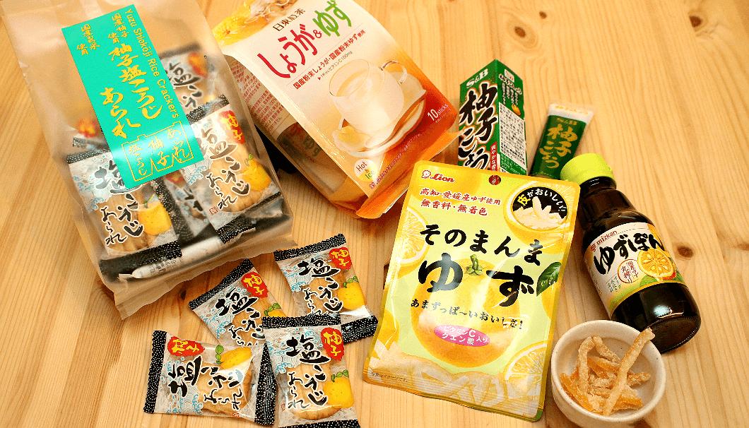 a wide range of yuzu flavored snacks, like yuzu candy and yuzu cracker
