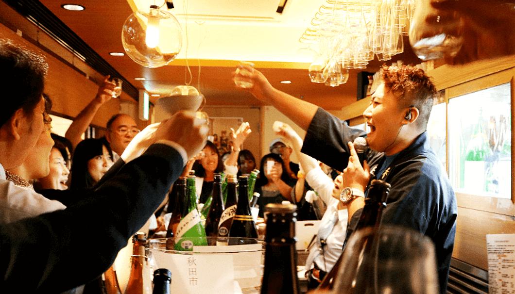 Risultati immagini per japan sake toast