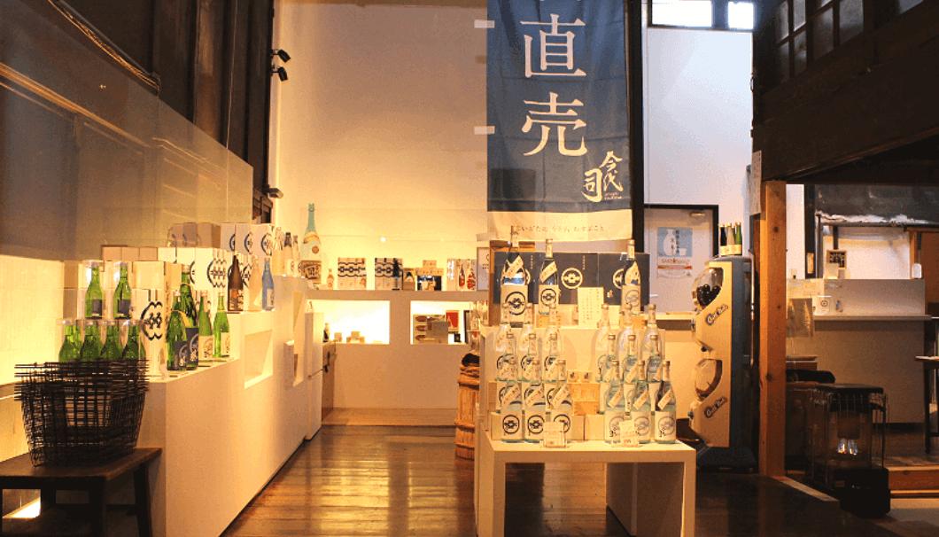 imayotsukasa brewery