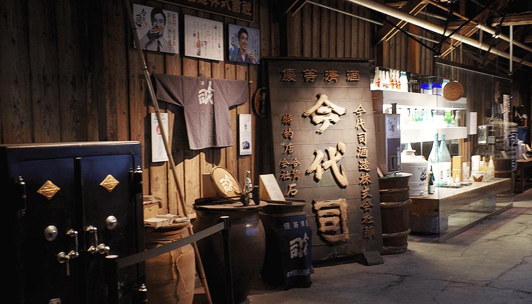 Imayotsukasa