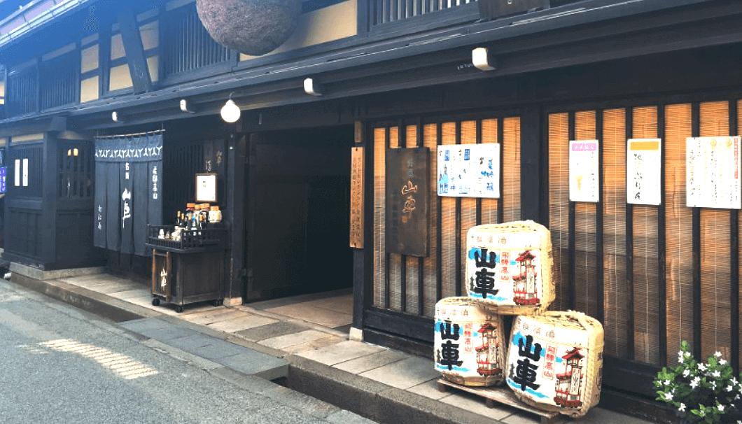 Hida-Takayama (Gifu Prefecture)