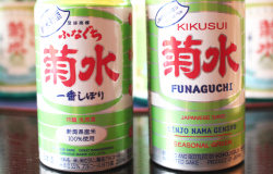 The photo of Kikusui Sake that is seasonally limited Ginjo Nama Genshu