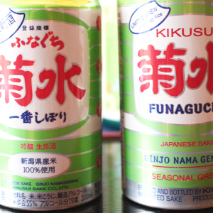 The photo of Kikusui Sake that is seasonally limited Ginjo Nama Genshu