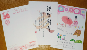 new year's card, nengajo, in japan