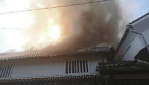 The photo of burning up