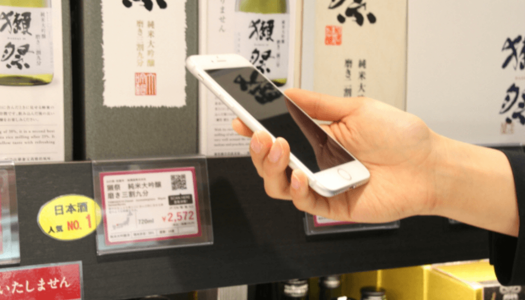 Chubu Centrair International Airport Begins Multilingual Sake Guidance