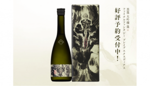 Kokuryu Sake Brewery and Final Fantasy Team Up for a Limited Edition Sake