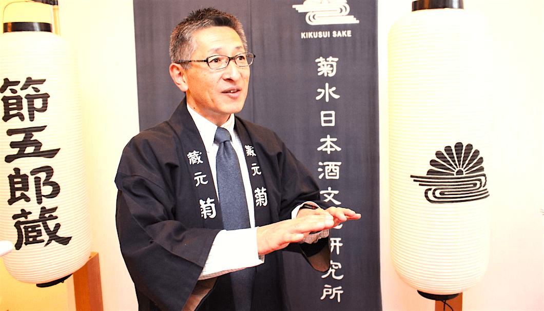 Kikusui President Daisuke Takasawa