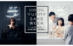 yummy sake week